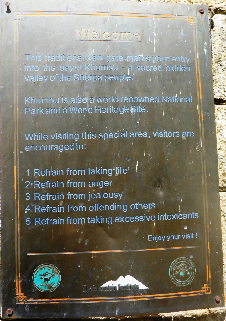 Park Sign & Rules