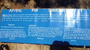 Track Fund Raising Sign (2)