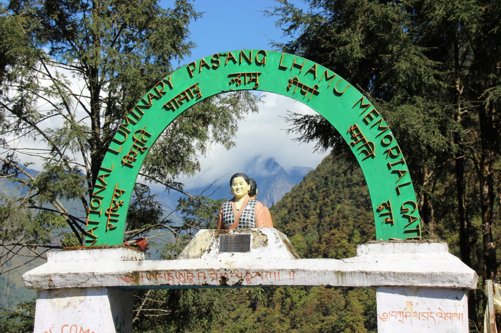 Gateway to Everest National Park