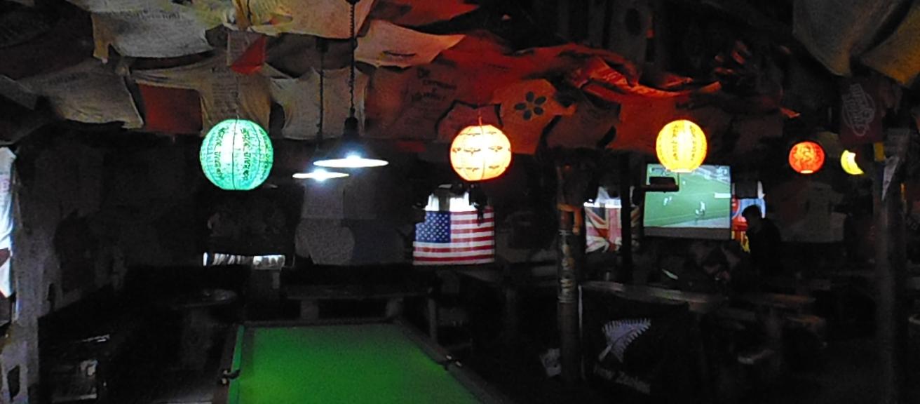 Namche Pub